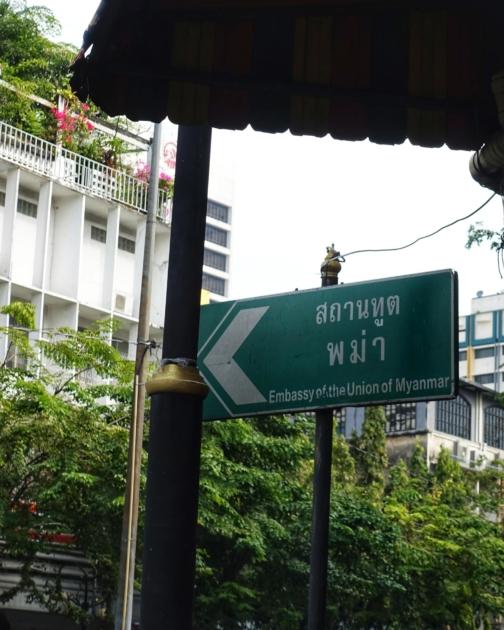 Botschaft-Myanmar-Bangkok-Schild-1