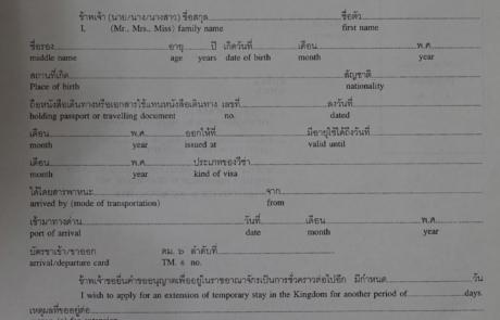 Formular Seite 1