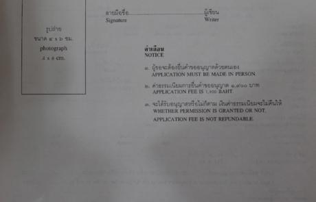 Formular Seite 2